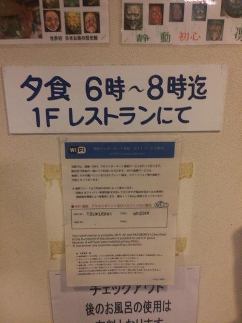 IMG_2490 (1).JPG
