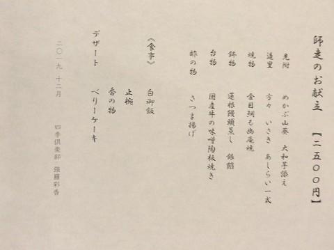 IMG_5964 (2).JPG