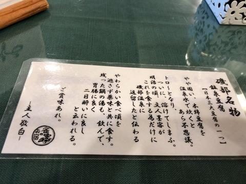 IMG_8475.JPG